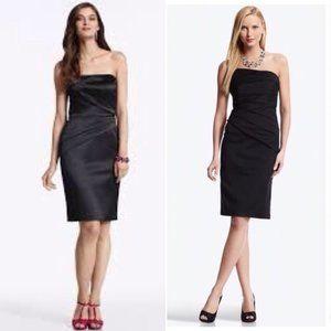 Whbm Black strapless bandage body sheath dress 4